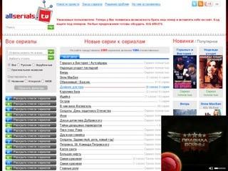 Смотреть бесплатно сериалы онлайн