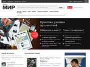 Каргополь (Россия) - все места и идеи на Афиша Мир
