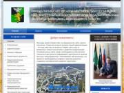 Администрация Майского сельского поселения - Белгородский район Белгородской области