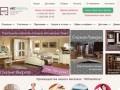 Самая лучшая мебель в Москве от компании АКСмебель. Недорогая мебель в интернет