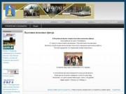 Социальное обслуживание населения города Реутова | Социальное обслуживание населения города Реутова