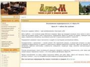 Компания Аркос-М - мебель в Архангельске и Северодвинске