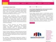 Инвестиционный портал Ангарска