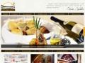 Recomment.ru — Recomment / Рейтинг ресторанов и кафе Брянска