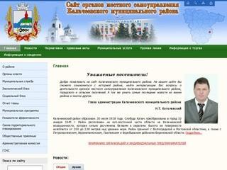 Adminkalach.ru