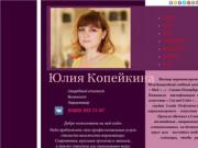 Парикмахерские услуги (Россия, Рязанская область, Рязань)