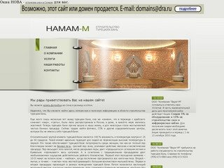 Hamam M