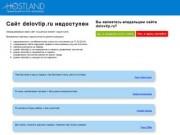 Рекламное агентство в Лысково. Дизайн и Реклама