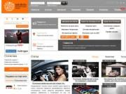 Autokolo.com