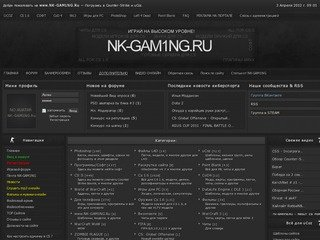 Www.NK-GAM1NG.RU Скачать Counter-Strike 1.6, Всё для CS 1.6, Скрипты и хаки для Point Blank