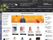 www.SHOP-AMUR.ru - Виртуальный супермаркет реальных товаров (Интернет магазин нужных и полезных вещей для дома, ванной, кухни, автомобиля, велосипеда, детские товары, одежда и аксессуары)