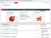 Социальный Web-портал города Коряжма