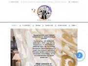 Салон штор, текстиль для дома, жалюзи, карнизы Мытищи, Королев, Пушкино