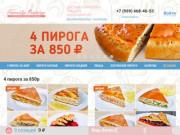 Family Bakery — Доставка пирогов и пиццы в Новосибирске