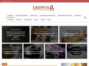 Женский журнал Laform.ru