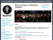 Regsport-спортивное питание в Ухте