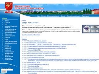 Admgusev.ru