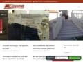 Проектирование и изготовление бетонных и металлических лестниц в доме, коттедже, таунхаусе. (Россия, Костромская область, Кострома)