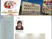 МАО ДО «Детская школа искусств» г. Емва
