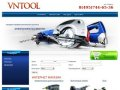 Профессиональный ручной электроинструмент - Интернет-Магазин VNTOOL г. Москва