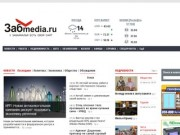 Zabmedia.ru