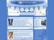 Металлоконструкции - Изготовление - Проектирование