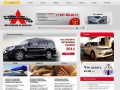 Северодвинский клуб владельцев и любителей автомобилей Mitsubishi