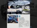 Служба дорожных комиссаров Ульяновска: круглосуточное оперативное прибытие на место аварии и оформление ДТП, оценка ущерба, быстрое и грамотное оформление документов, оказание несложной технической помощи. (Россия, Ульяновская область, Ульяновск)