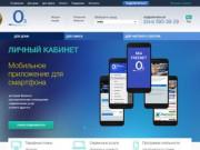 Компанія «ФРІНЕТ», що надає свої послуги під торговою маркою «О3», є національним оператором широкосмугового доступу до мережі Інтернет (Украина, Черниговская область, Бобровица)