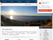 Всё о городе Козьмодемьянск