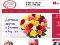 Интернет-магазин доставки цветов  «Цветы от Лены Бочковской» (Россия, Якутия, Якутск)
