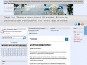 Юридическая помощь в Новогиреево Реутов