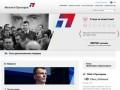 Михаил Прохоров - Кандидат в президенты Российской Федерации 2012 (Предвыборная программа) - официальный сайт