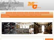 Вам требуется шкаф-купе,кухня, мебель для детской или гостиной? мебель на заказ в г.Сургуте. (Россия, Тюменская область, Сургут)