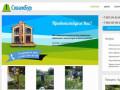 СкважБур - бурение скважин для частного дома в Москве и Московской области