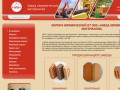 Предлагаем купить облицовочный кирпич. Контакты на сайте. (Россия, Нижегородская область, Нижний Новгород)