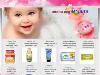 Детские товары Avent Philps, Merries, Goon, Moony, Японские подгузники, Happy Baby