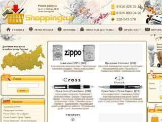 Shopping-tur - Интернет магазин, где можно купить недорого и где есть что выбрать. Москва