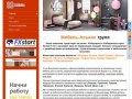 Ramba27.ru — Мебель-Альянс групп, мебель на заказ в Хабаровске не дорого