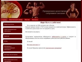 Магазин спортивного питания, Санкт-Петербург