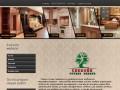 Наша студия занимается производством мебели по индивидуальным   заказам.Мы изготовим для вас любую корпусную мебель из современных материалов, а так же из массива дерева. (Россия, Краснодарский край, Краснодар)