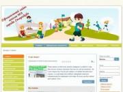 Официальный сайт школы N3 города Стародуба