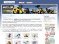 Sirius-69.ru — Вилочные погрузчики и складское оборудование в Твери ООО. СИРИУС
