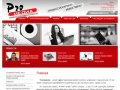 Размещение рекламы на телевидении г. Биробиджан  ООО ПРО-МЕДИА
