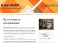 Бухгалтерское обслуживание в Новокосино (Россия, Московская область, Москва)