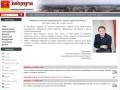 Официальный портал города Электроугли