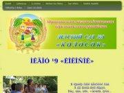 Детский сад №9 Колосок г. Кизилюрт