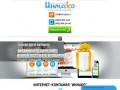 Интернет-компания