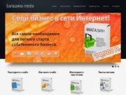 Создание эксклюзивных сайтов в Балашихе | Создание сайтов в Балашихе