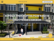 Сайт житлового комплексу у Бучі Millennium State - тільки найкращі пропозиції від забудовника. (Украина, Киевская область, Буча)